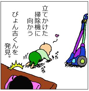 f:id:YaHiro:20200412221321p:plain