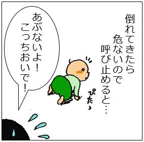 f:id:YaHiro:20200412221335p:plain