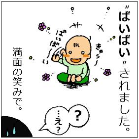 f:id:YaHiro:20200412221345p:plain