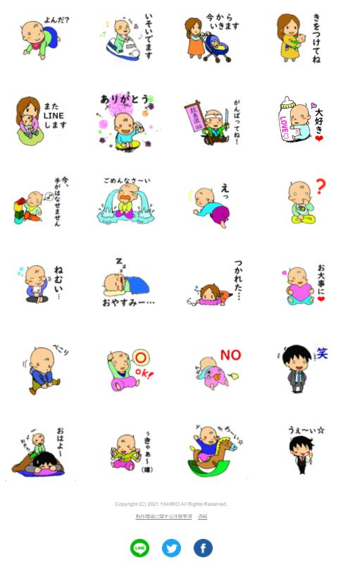 f:id:YaHiro:20210414152755p:plain