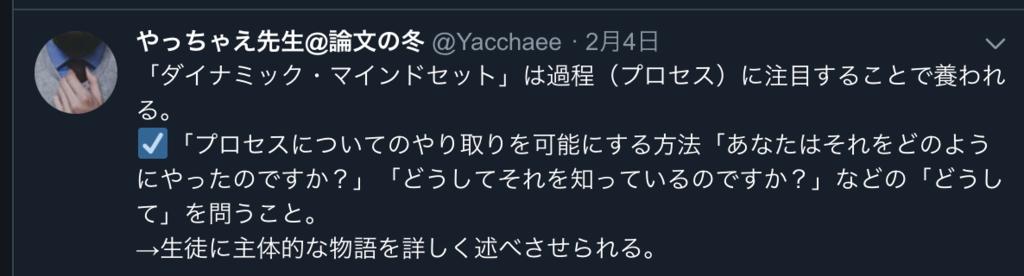 f:id:Yacchae:20190212183931p:plain