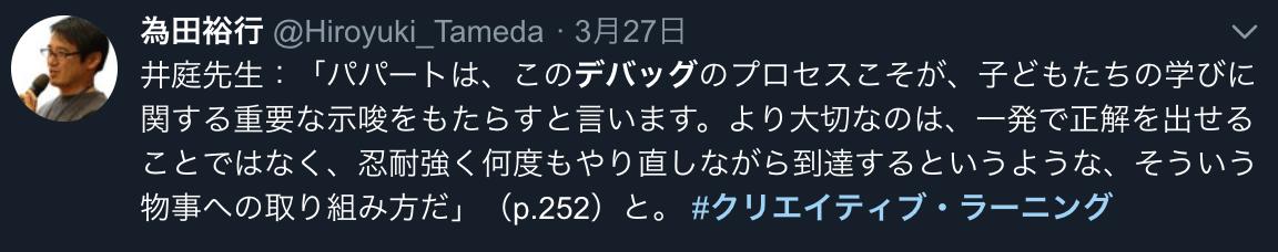 f:id:Yacchae:20190505222920p:plain