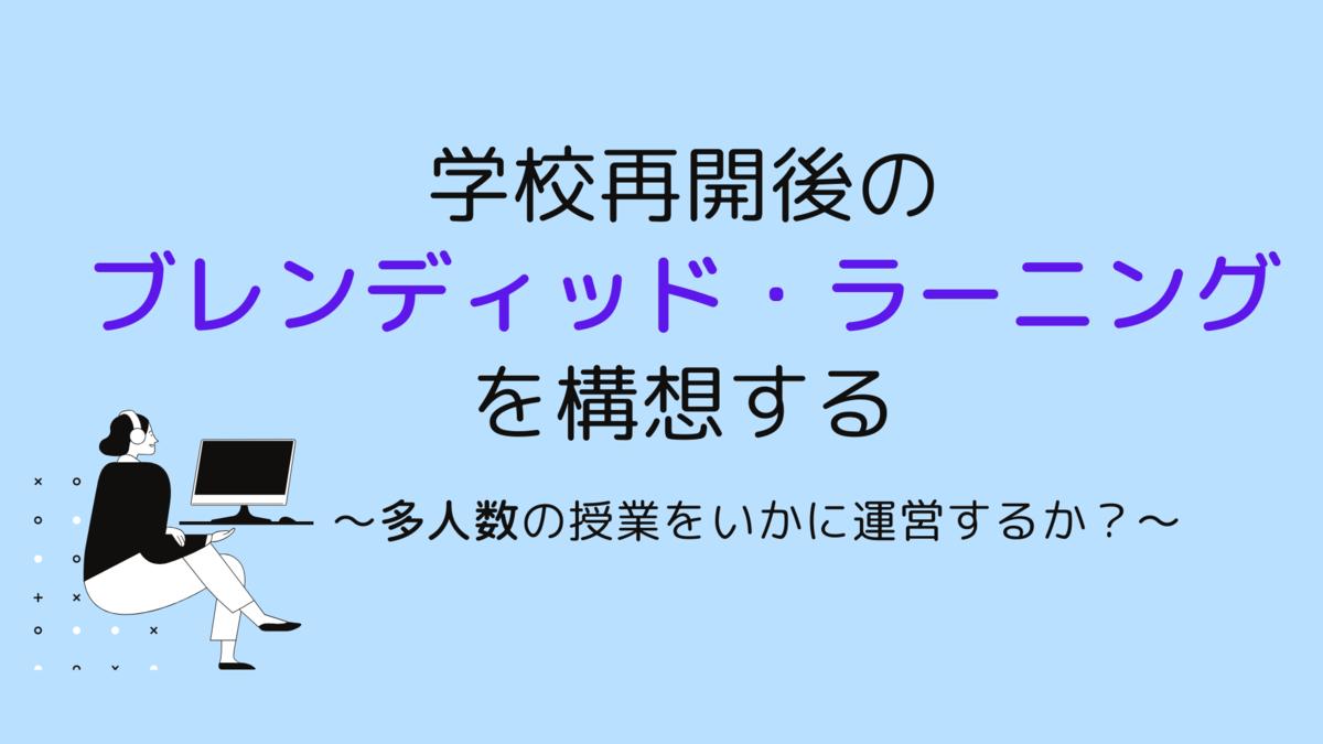 f:id:Yacchae:20200528202801p:plain