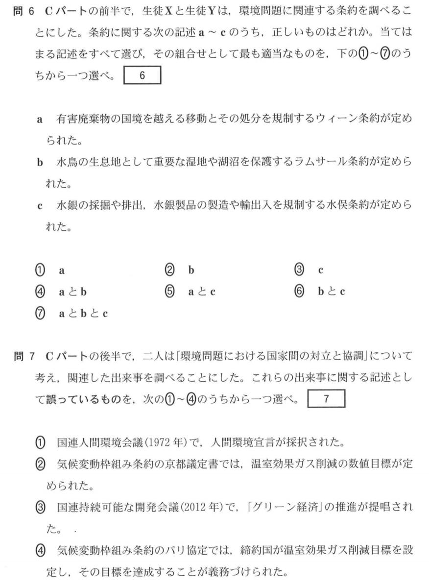 f:id:Yacchae:20210117001310p:plain