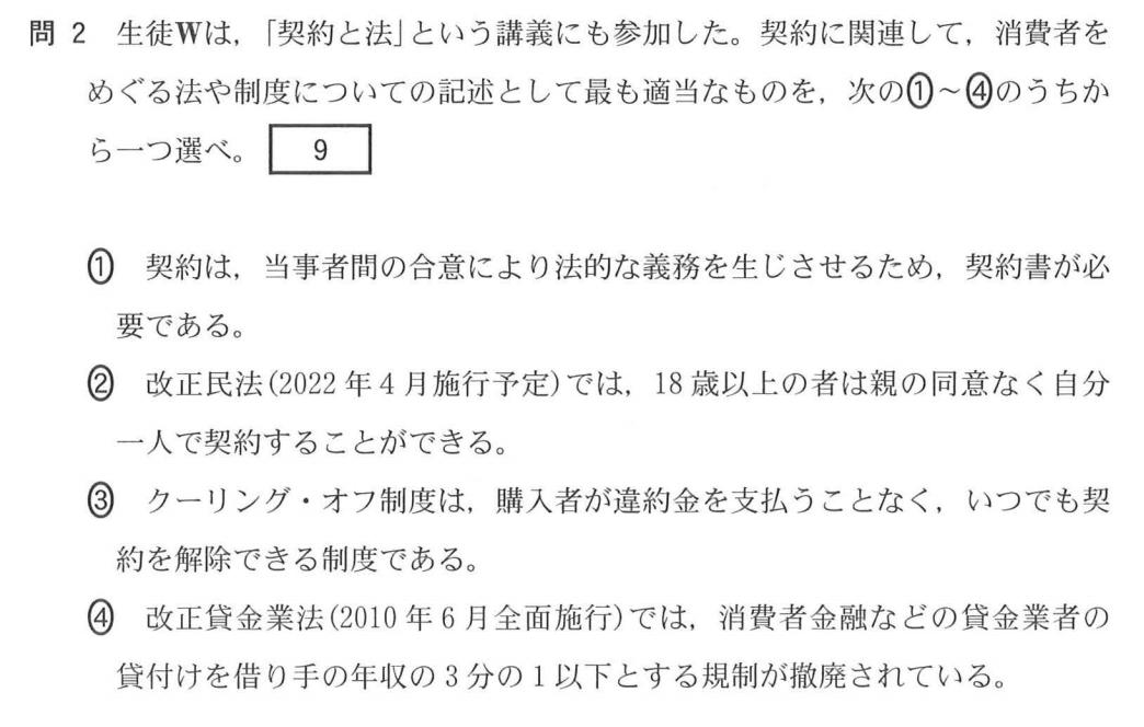 f:id:Yacchae:20210117002552p:plain