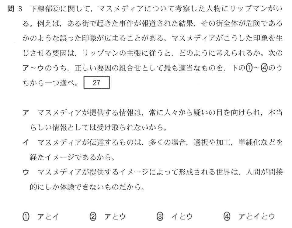 f:id:Yacchae:20210117180035p:plain