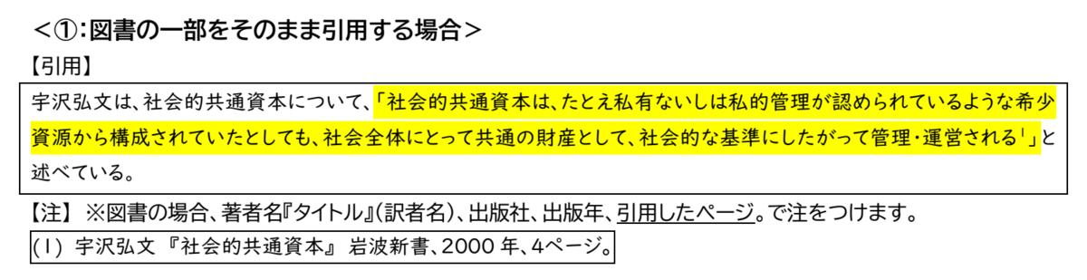 f:id:Yacchae:20210817174647p:plain