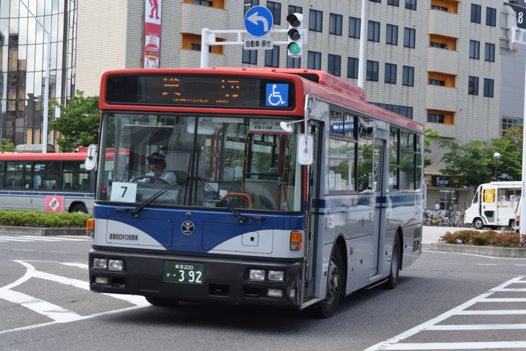 f:id:Yachiyodai:20170222003237j:plain