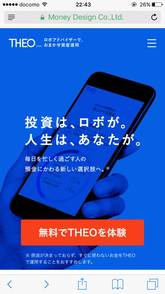 f:id:YadokariCaptain:20171027224912p:plain
