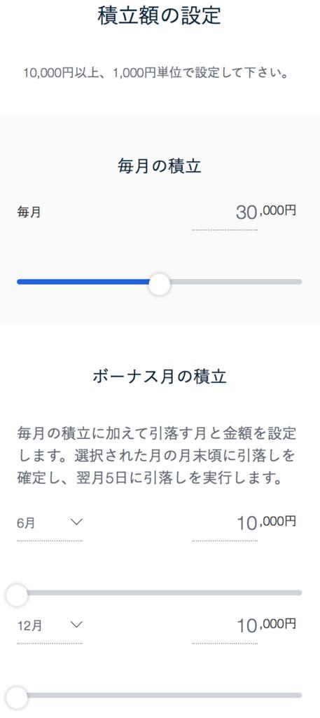 f:id:YadokariCaptain:20171027230033p:plain