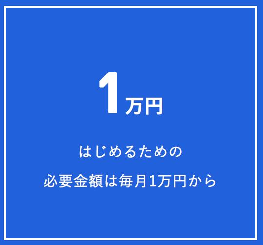 f:id:YadokariCaptain:20171027231647p:plain