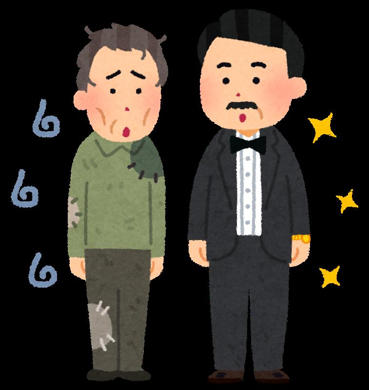 f:id:YadokariCaptain:20171111225633p:plain