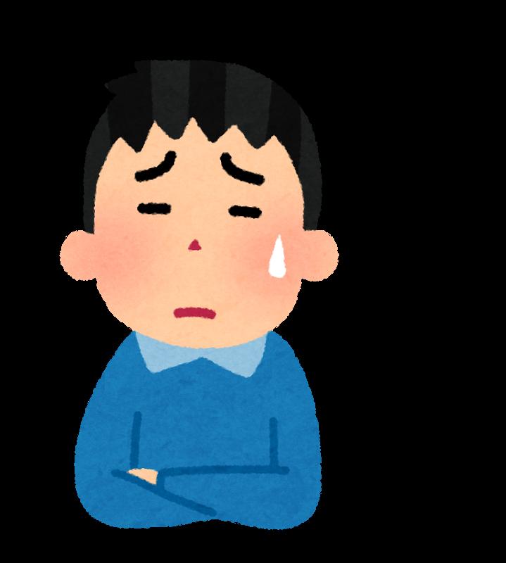 f:id:YadokariCaptain:20180308183922p:plain