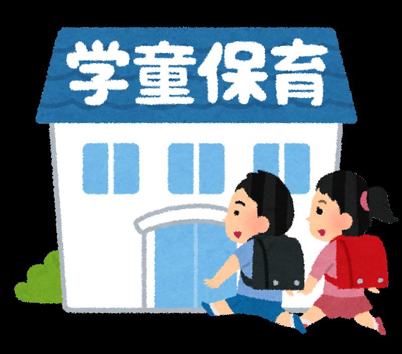 f:id:YadokariCaptain:20180407215221p:plain