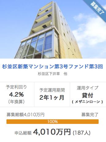 f:id:YadokariCaptain:20180829005604p:plain