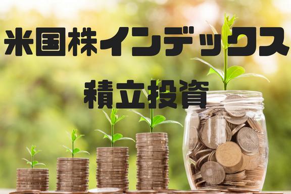 f:id:YadokariCaptain:20180830001550p:plain