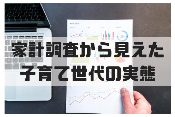 f:id:YadokariCaptain:20180903233625p:plain