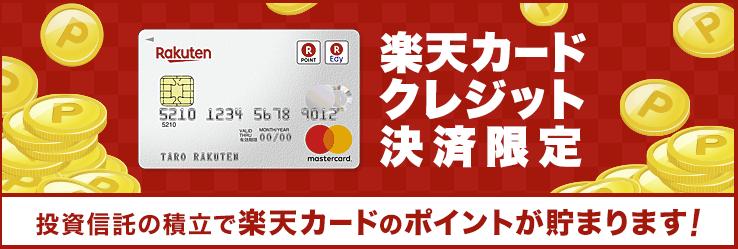 f:id:YadokariCaptain:20180906232515p:plain