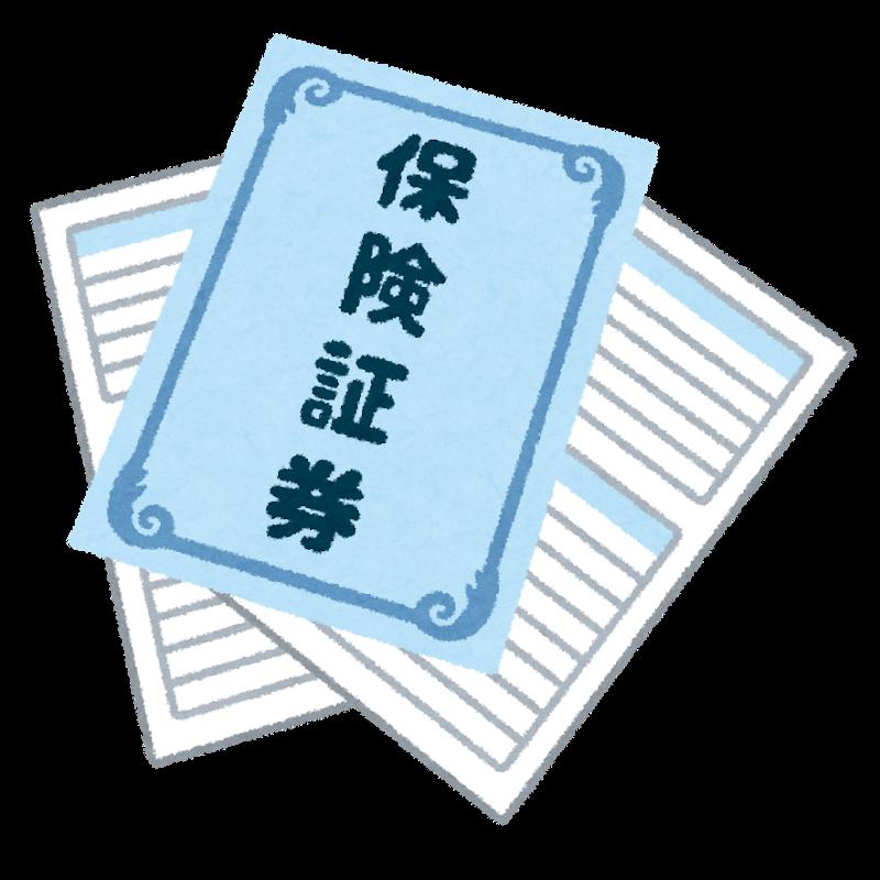 f:id:YadokariCaptain:20181122230140p:plain