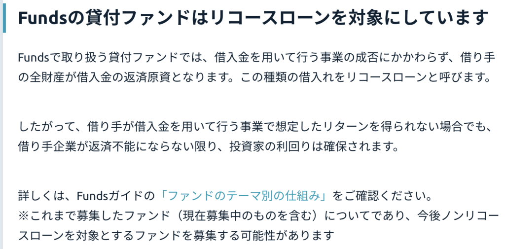f:id:YadokariCaptain:20190121202742p:plain