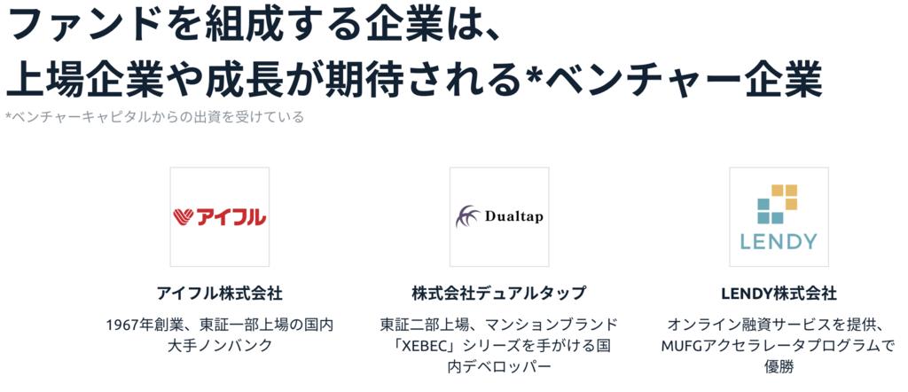 f:id:YadokariCaptain:20190121203953p:plain