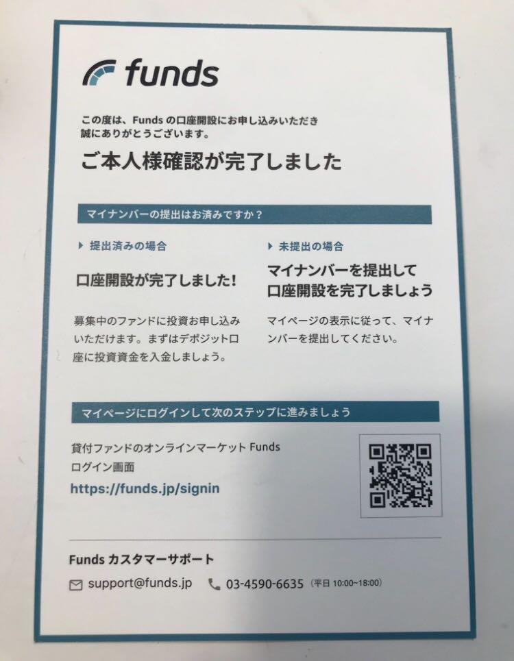 f:id:YadokariCaptain:20190121204253j:plain