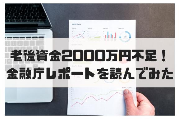 f:id:YadokariCaptain:20190609192526p:plain