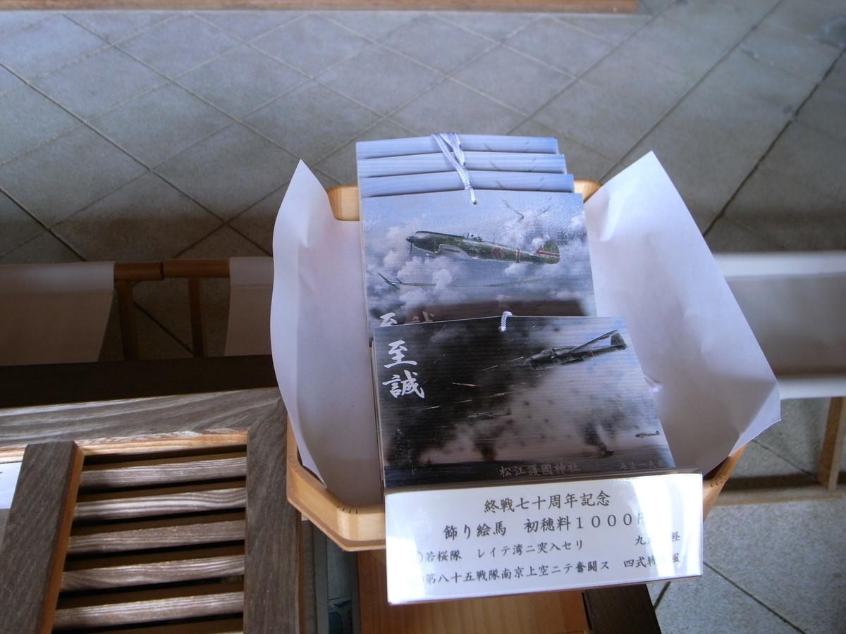 f:id:Yagyu8bei:20070101062615j:plain