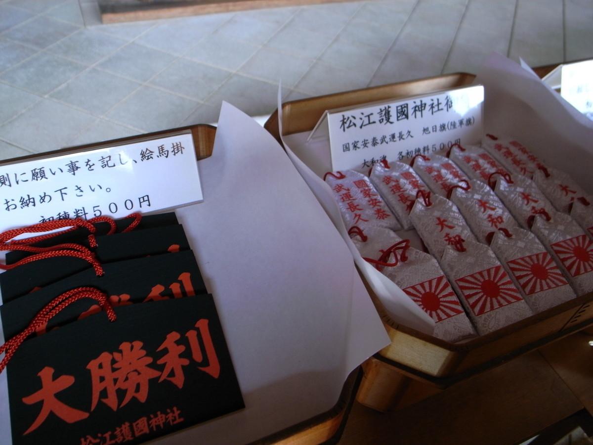 f:id:Yagyu8bei:20070101062643j:plain