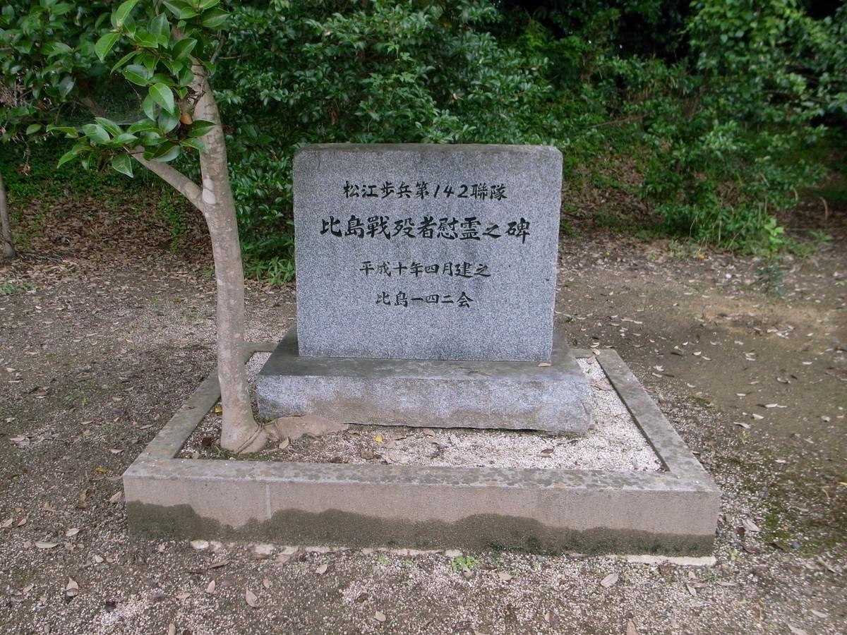 f:id:Yagyu8bei:20070101062801j:plain