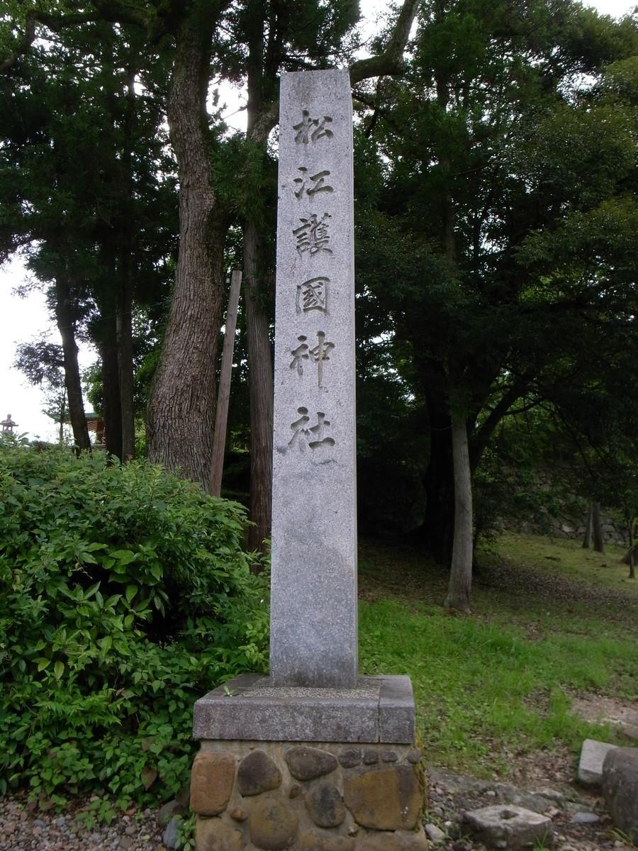 f:id:Yagyu8bei:20070101063427j:plain