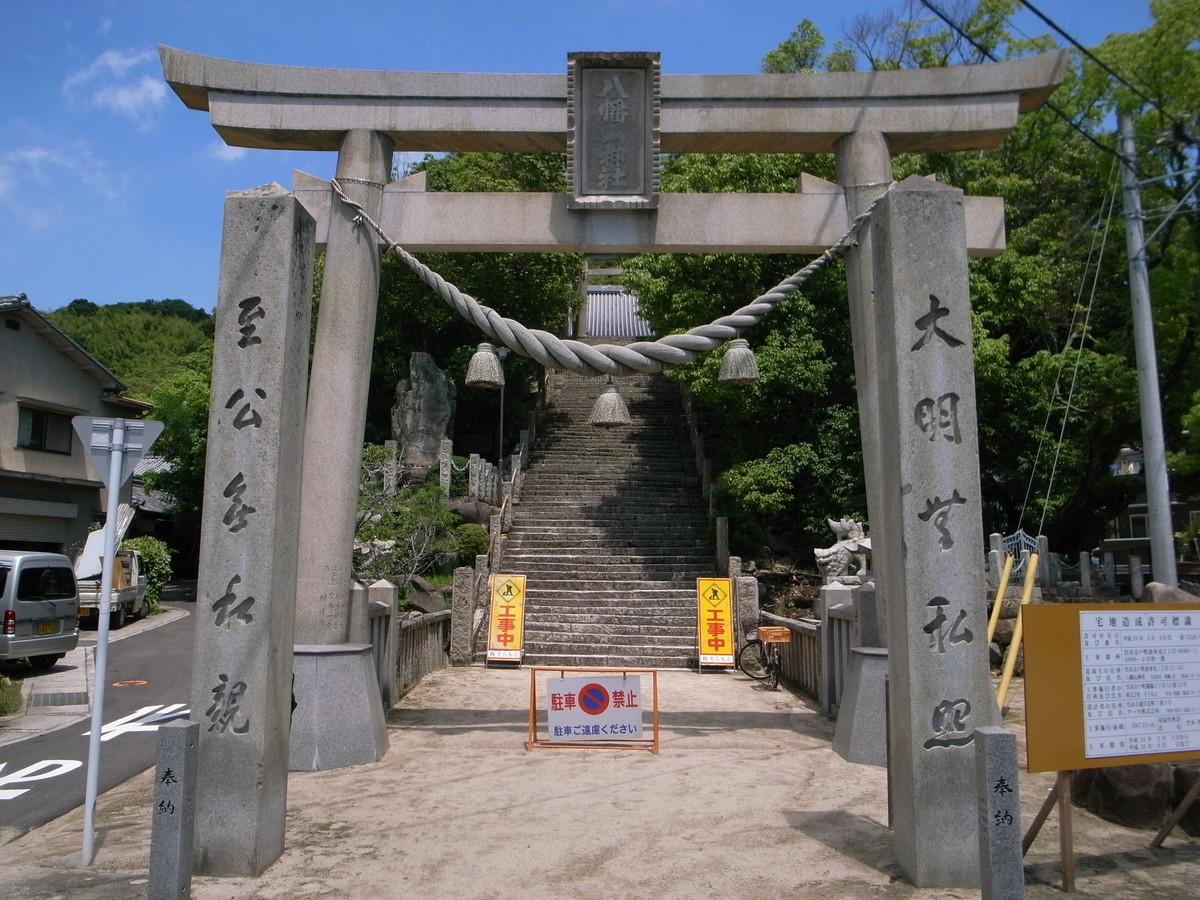 f:id:Yagyu8bei:20070102011159j:plain