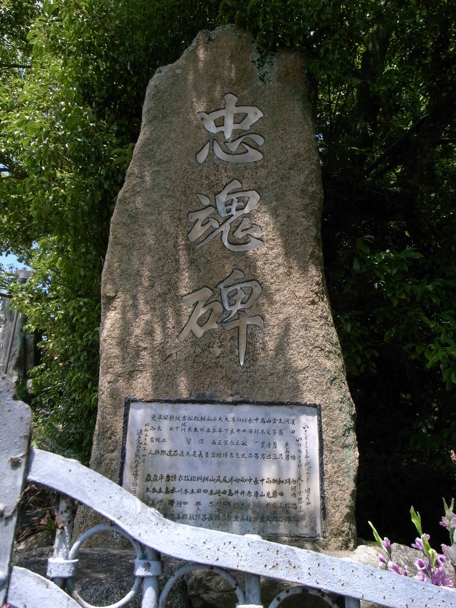 f:id:Yagyu8bei:20070102011346j:plain