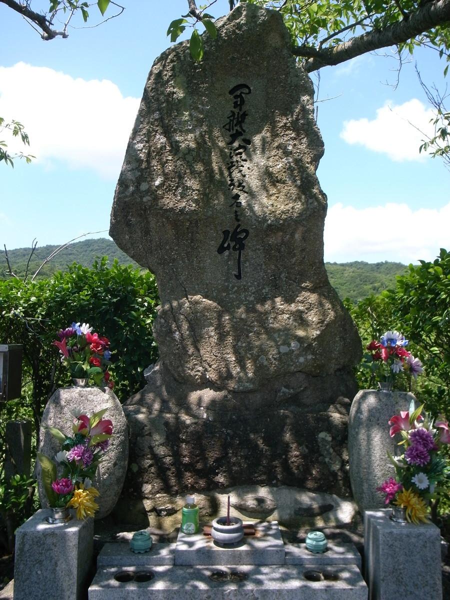 f:id:Yagyu8bei:20070102014521j:plain