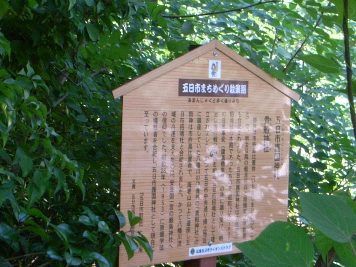 f:id:Yagyu8bei:20070102045446j:plain