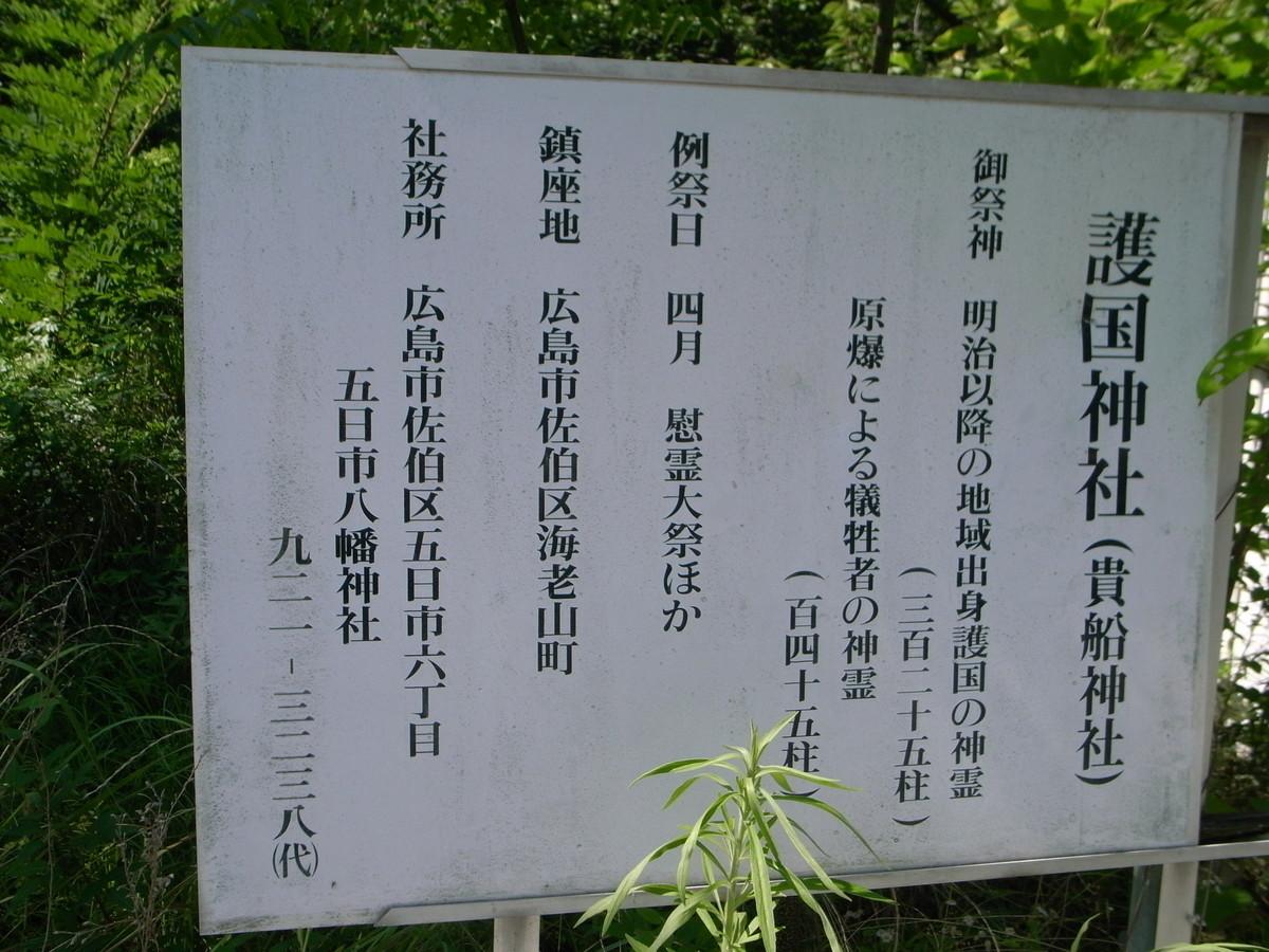 f:id:Yagyu8bei:20070102045502j:plain