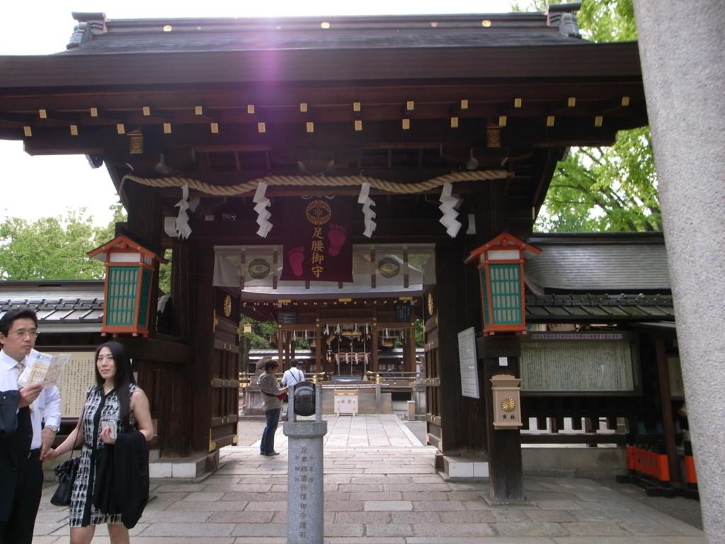 f:id:Yagyu8bei:20070108031132j:plain