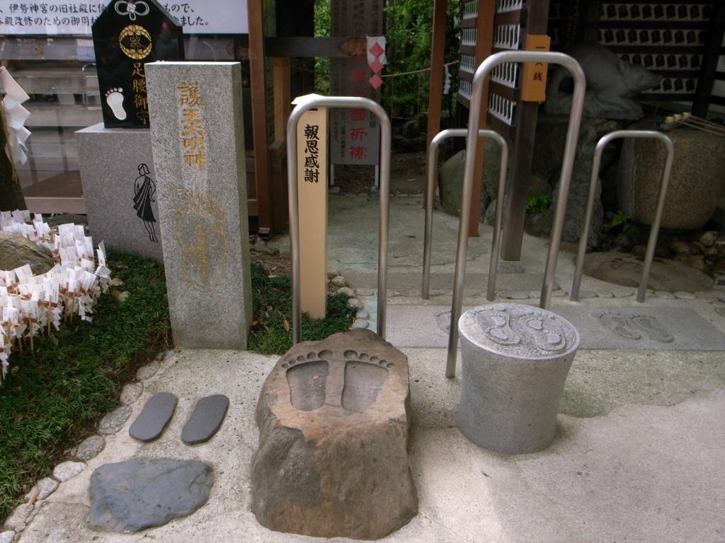 f:id:Yagyu8bei:20070108031343j:plain