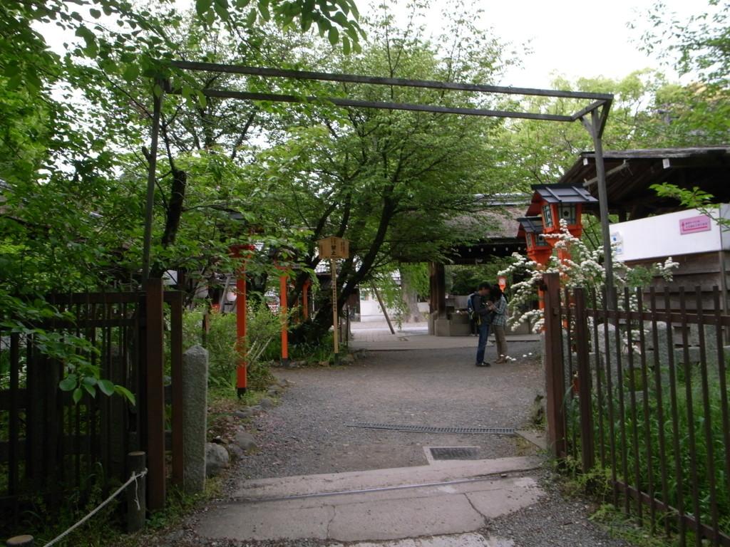 f:id:Yagyu8bei:20070108035212j:plain