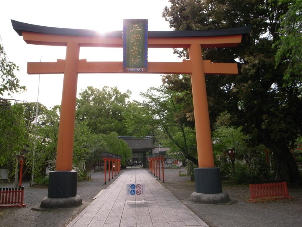 f:id:Yagyu8bei:20070108035302j:plain
