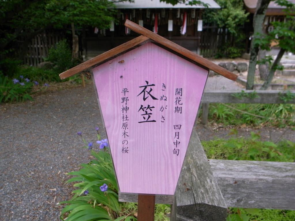 f:id:Yagyu8bei:20070108035812j:plain