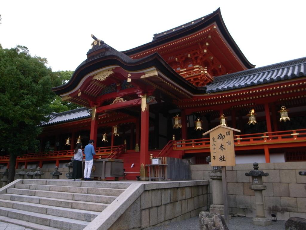 f:id:Yagyu8bei:20070108050534j:plain