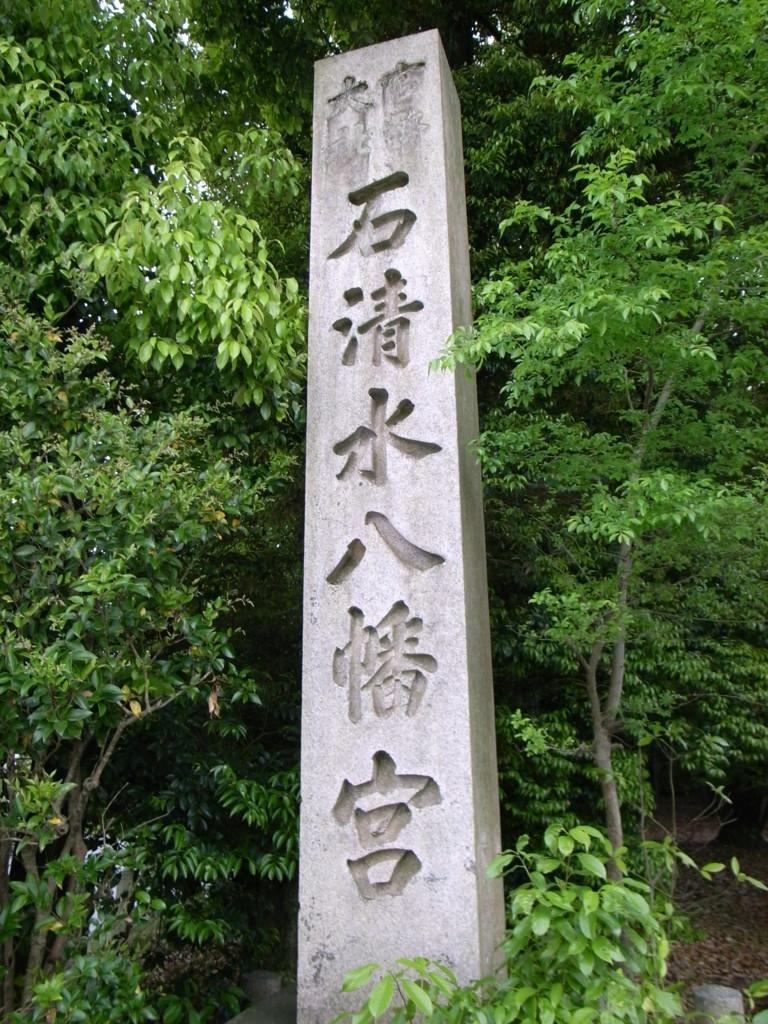 f:id:Yagyu8bei:20070108053141j:plain