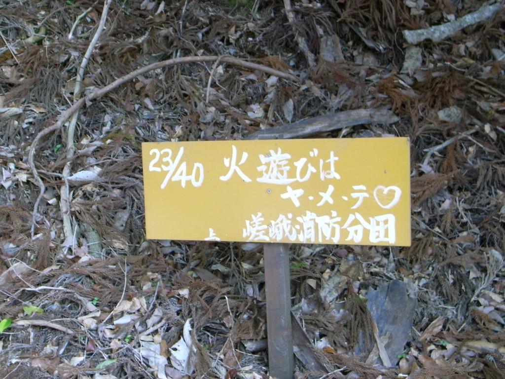 f:id:Yagyu8bei:20070108214738j:plain