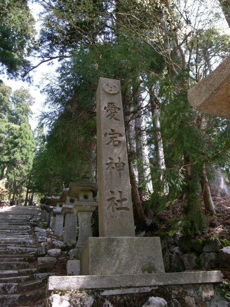 f:id:Yagyu8bei:20070108222959j:plain