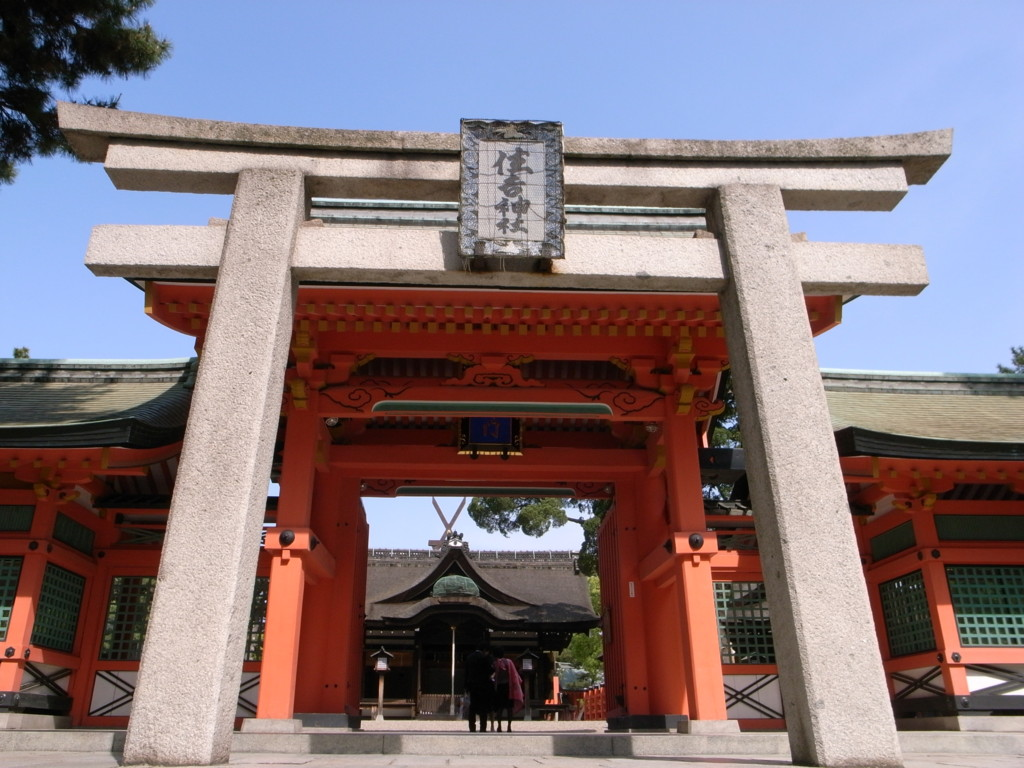 f:id:Yagyu8bei:20070109022802j:plain