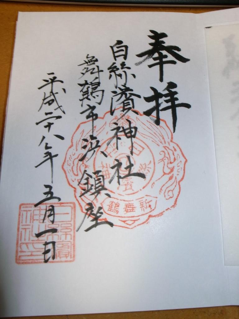 f:id:Yagyu8bei:20070110220532j:plain