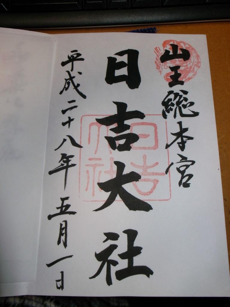 f:id:Yagyu8bei:20070113094714j:plain