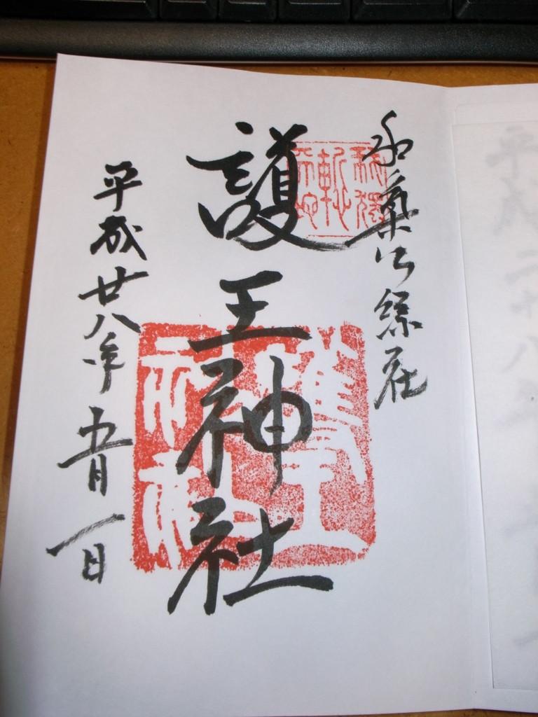 f:id:Yagyu8bei:20070113203209j:plain