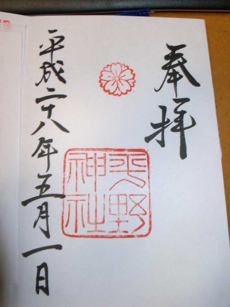 f:id:Yagyu8bei:20070113203238j:plain
